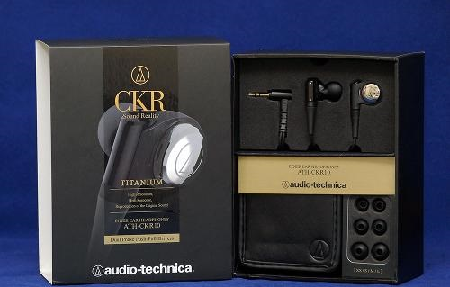 Audio-Technica-ATH-CKR10-test