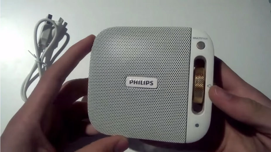 Philips-BT2600